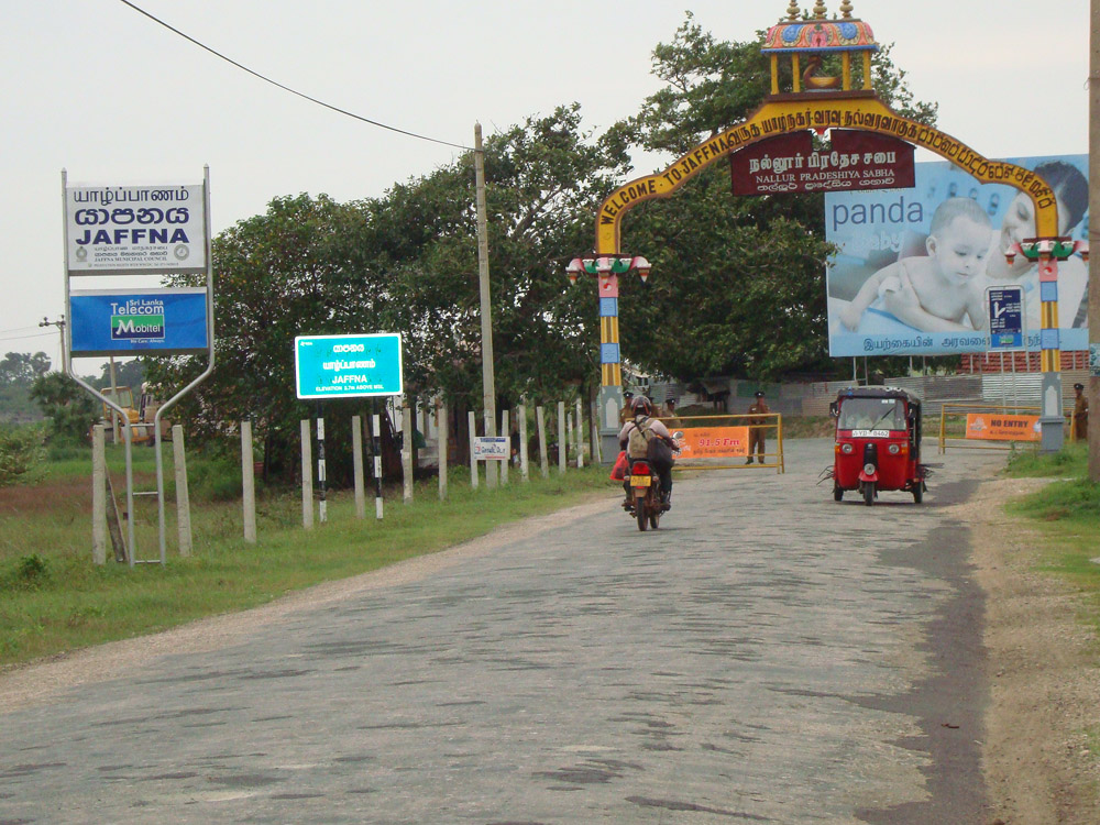 Jaffna Welcomes You